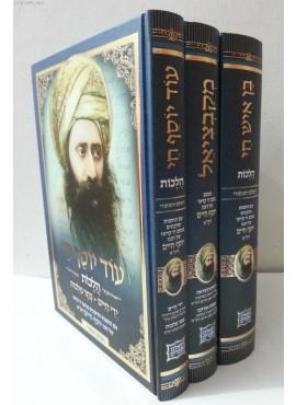 """בן איש חי - עוד יוסף חי - מקבציאל - ג""""כ - Mkbtziel - Laws of Ben Ish Chai - Od Yosef Chai Laws"""