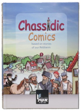 Chassidic Comics Vol. 1 - English