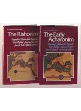 The Rishonim