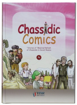 Chassidic Tales Comics #4
