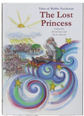 The Lost Princess - Tales of Rebbe Nachman