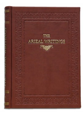 The Arizal Writings