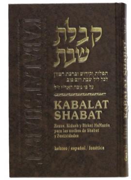 Kabalat Shabbat Prayer - Spanish