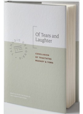 Of Tears and Laughter