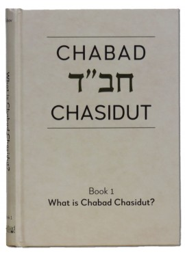 What is Chabad Chasidut? Book 1