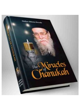 The Miracles of Chanukah - by Harav Shlomo Brevda