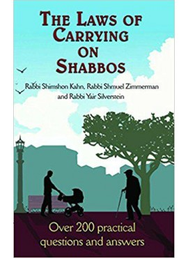 The Laws of Carrying on Shabbos