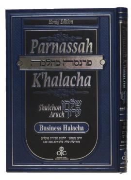 Parnassa K'halachah - Business Halacha
