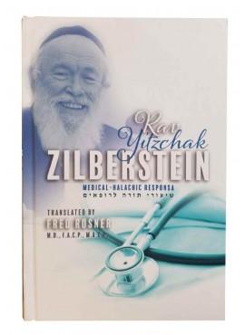 Medical Halachic Responsa Of Rav Yitzchak Zilberstein #2