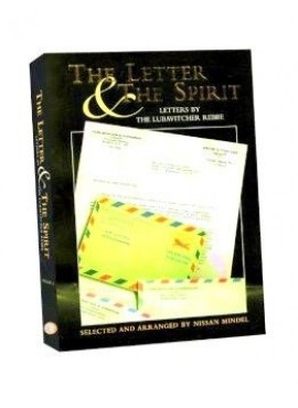 The Letter and the Spirit Vol. 3