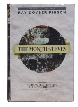 The Month of Teves by Rav Dovber Pinson