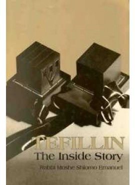 Tefillin - The Inside Story