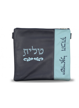 Talit Bag / Tefillin Bag Leather Vertical