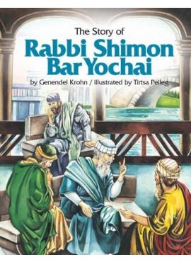 The Story of Rabbi Shimon Bar Yochai