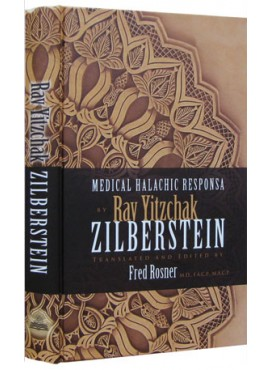 Medical Halachic Responsa by Rav Yitzchak Zilberstein