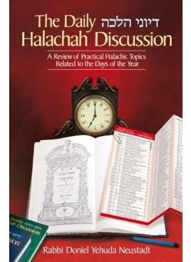 The Daily Halachah Discussion