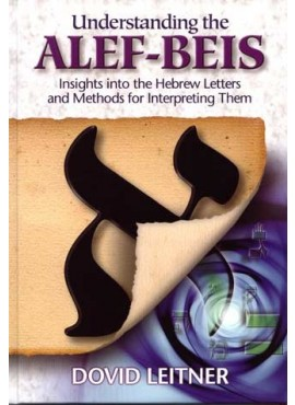 Understanding the Alef-Beis