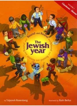 Round and Round The Jewish Year