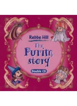 The Purim Story - CD