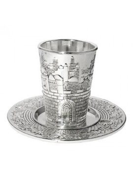 Kiddush Cup Nickel Jerusalem Design