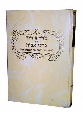 MIDRASH DAVID : PIRKEI AVOT