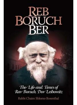 Reb Boruch Ber