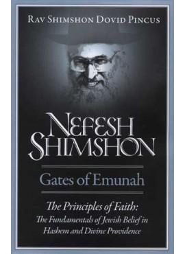 Nefesh Shimshon: Principles of Faith