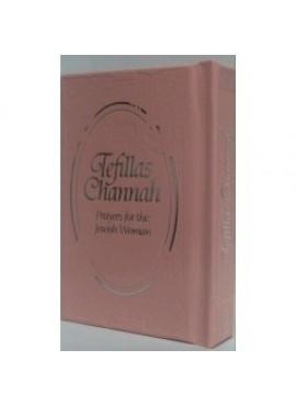 Tefillas Channah