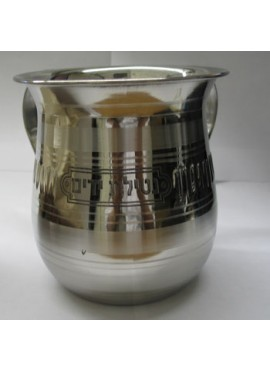 Wash Cup Stainless Steel Colored