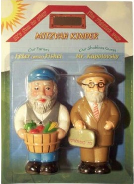 Mitzvah Kinder Feter (uncle) Fishel and Mr. Kapolovsky