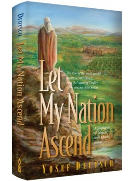 Let My Nation Ascend
