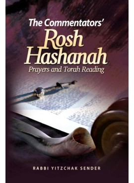 The Commentators' Rosh Hashanah