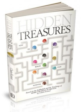 Hidden Treasures: How to Realize Your Potential