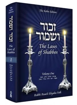 Zachor V'Shamor: The Laws of Shabbos