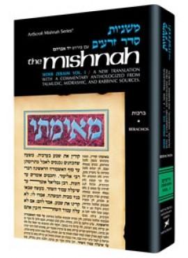 Yad Avrohom Mishnah Series -Full Size