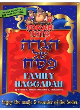 Haggadah Torah Tots