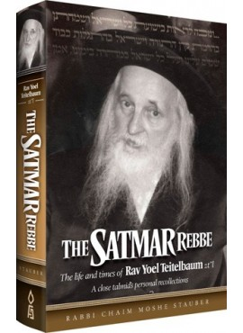 The Satmar Rebbe
