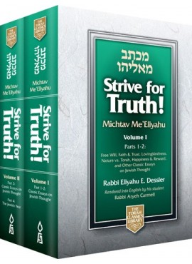 Strive for Truth, Michtav Me'Eliyahu, 2 Volume