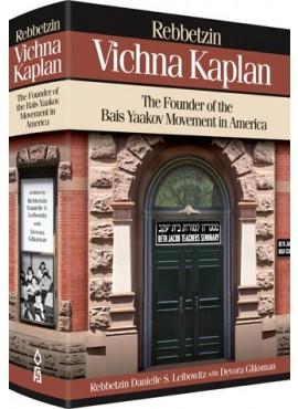 Rebbetzin Vichna Kaplan