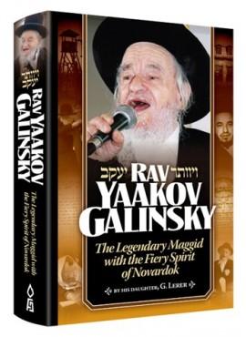 Rav Yaakov Galinsky