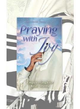 Praying with Joy, #5, Kriyat Shema