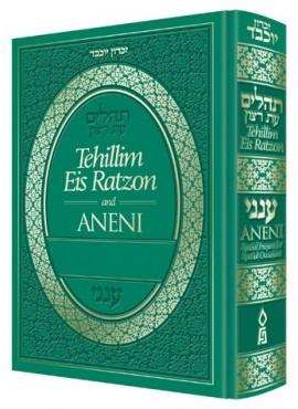 Tehillim Eis Ratzon & Aneni