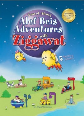 Travel Along Alef Bais with Ziggawat - By A Weinberger