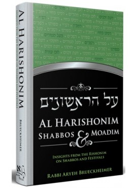 Al HaRishonim Shabbos and Moadim