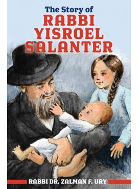 Story of Rabbi Yisroel Salanter