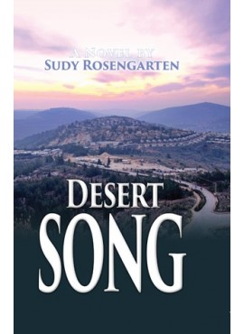 Desert Song - by Sudy Rosengarten