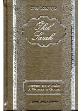 Ohel Sarah: A Woman's Guide