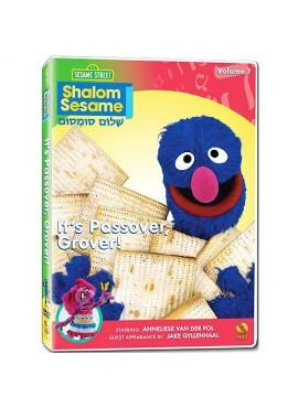 Shalom Sesame - DVD - Volume 7