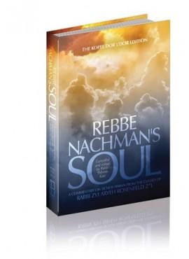 Rebbe Nachman's Soul - A commentary on Sichos Haran