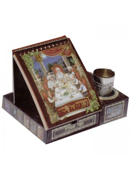 Children's Seder Set